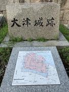石碑と縄張図