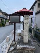 坂本城跡石碑