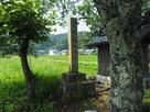 杣山城 城址碑…