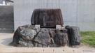 湯長谷藩館跡石碑…