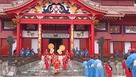 「首里城新春の宴」首里城正殿…