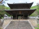 蕃松院(居館跡)山門