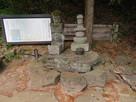 依田信蕃兄弟の墓