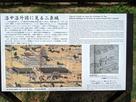 城外にある案内板(洛中洛外図に見る二条城…