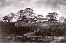 取壊し前の岡崎城(撮影年:明治5年頃)