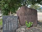 仁宇山城跡(石碑)