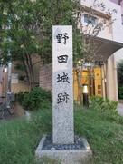 玉出駅前石碑