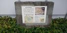 桜木御門跡