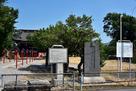 羽生城址碑