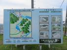小田川合流点付替え事業の準備工事