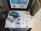 続日本100名城のスタンプ置き場…