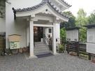 大垣城の資料館です…