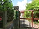 三木城二の丸跡…