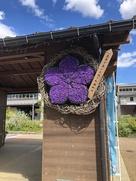 福知山観光駐車場の飾りつけ…
