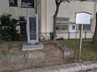 石碑と案内板