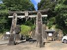 妻山神社一の鳥居
