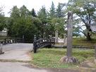 石碑と大手橋