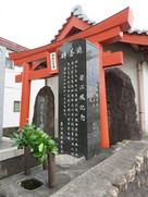 若江城記念石碑…