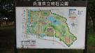 明石公園案内図…
