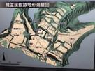 城主居館跡地形測量図の案内板…