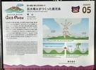 城山 巨大噴火がつくった鹿児島…