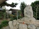 鯏浦城址碑