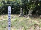 新納(にいろ)時久公の墓…