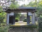 移築城門(蓮成寺山門)