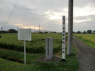 市史跡「加賀野井渡しの跡」…