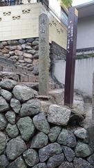登城口の階段