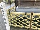 八代城本丸の井戸跡…