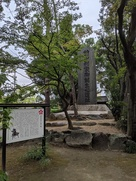 前田利家誕生の地石碑…