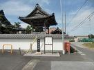 常徳寺と城址碑と案内板…