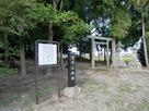 城址の富岡神社風景…