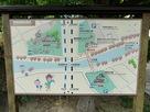 清洲公園の案内板…