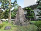 勝山城跡石碑