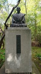 龍潭寺内三成公像…