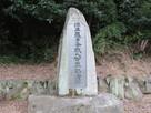 源平藤戸合戦八百年記念碑…