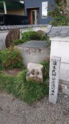 蒲生氏郷公産湯の井戸…