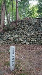 日野城本丸北東部石垣…