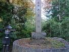 三の丸に建つ城址石碑…