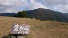 福智山を望む
