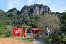 蜜岩神社と岩櫃山…