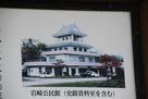 取り壊された岩崎公民館…