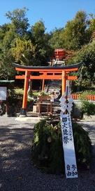 建勲神社の御火焚祭…