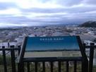 本在寺公園からの眺望…