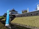 勝竜寺城公園(ガラシャ祭)…