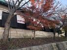 資料館と紅葉