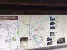 近隣の地図