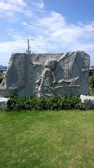 村上海賊の娘石碑